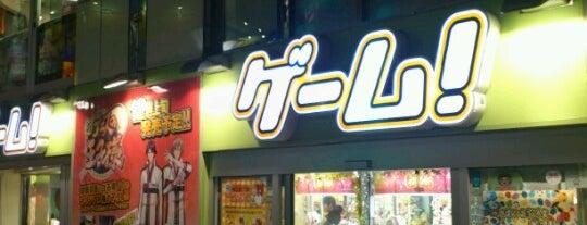 プロジェクト アドアーズ 池袋店 is one of beatmania IIDX 設置店舗.