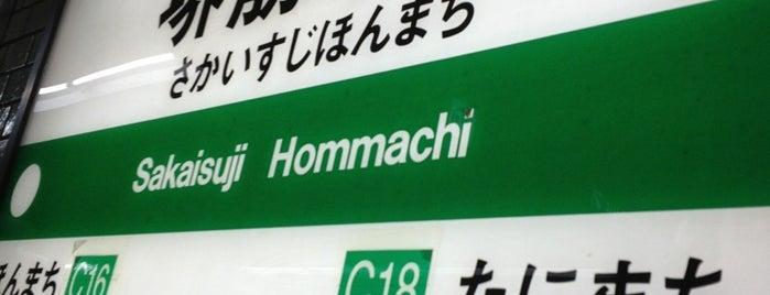 Sakaisuji-Hommachi Station is one of 通勤.
