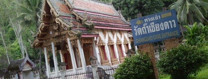 Chiang Dao Cave is one of Guide to the best spots Chiang Mai|เที่ยวเชียงใหม่.