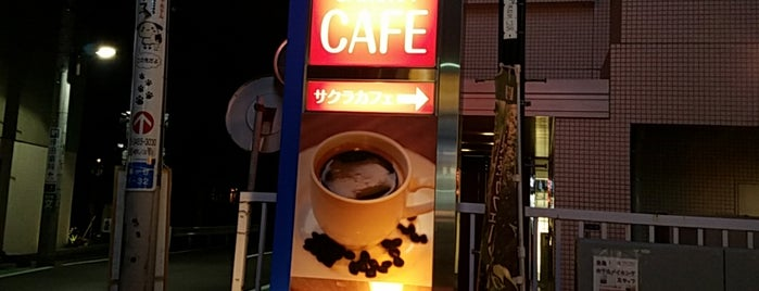 Sakura Cafe is one of free Wi-Fi in 渋谷区.