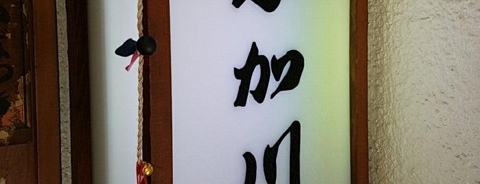 奈加川 is one of Tameike.