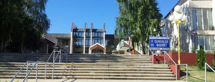 Ekonomski Fakultet is one of Kragujevac, Šumadija.