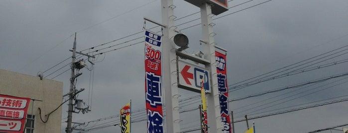 オートバックス セブン東大阪店 is one of VENUES of the FIRST store.