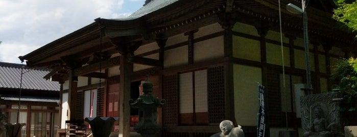 薬王院 is one of りんりんロードポタ♪.