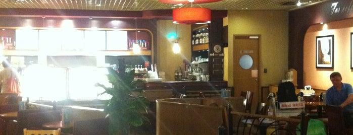 Costa Coffee is one of Must-visit Cafés in Beijing.