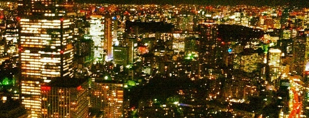 Roppongi Hills Club is one of Dining.