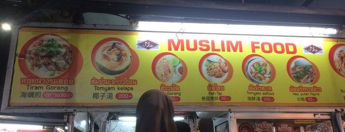 ข้างแกงเมืองตรัง Muslim Food is one of ร้านอาหารมุสลิม.