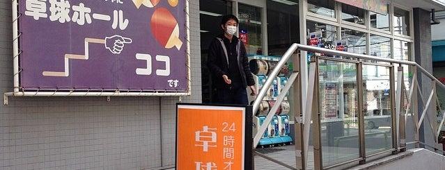 ファミリーマート 神保町店 is one of 東京.