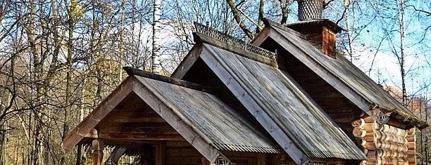 Музей архитектуры и быта народов Нижегородского Поволжья is one of Что посмотреть в Нижнем Новгороде.