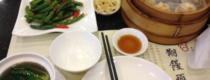 Nanxiang Steamed Bun Restaurant is one of Food/Drink.