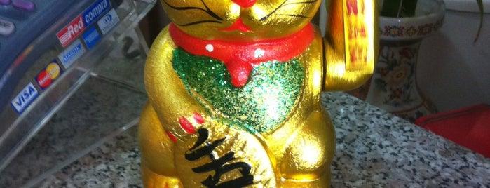 Xi Ying Men is one of Bares, restaurantes y otros....