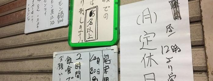 たつ屋 is one of リピ確定.