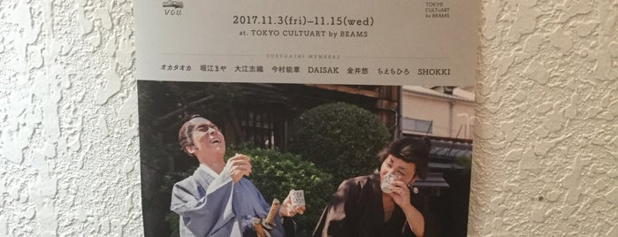 BEAMS 原宿 is one of TERRACE HOUSE's Venue #1.