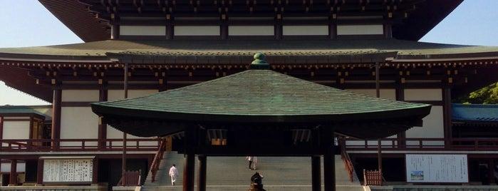 Naritasan Shinshoji Temple is one of サイクリング.