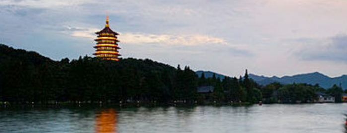 West Lake is one of China.