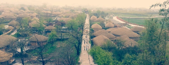 Naganeupseong Folk Village is one of 여수순천.