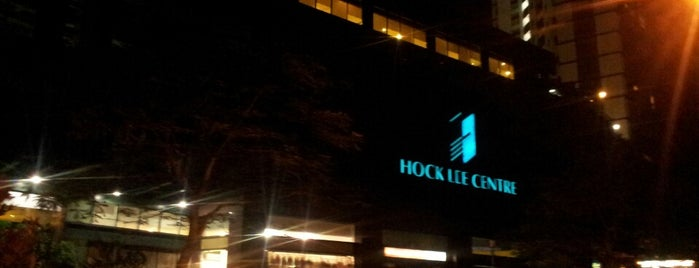 Hock Lee Centre is one of TO DO SOON.