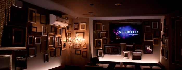 Uncorked Bar & Grill is one of NYC Wine Taste.