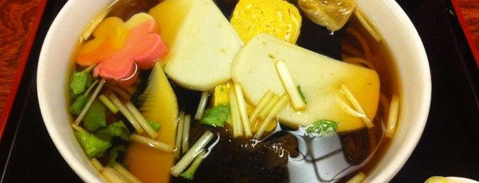 Sarashina Horii is one of Tokyo! (^_^)v.