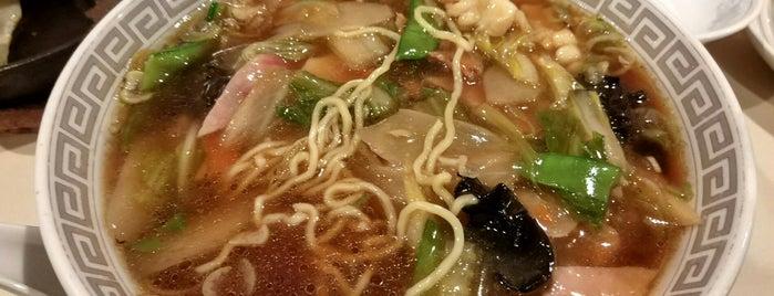 中国料理 五十番 is one of 食べたいもの.