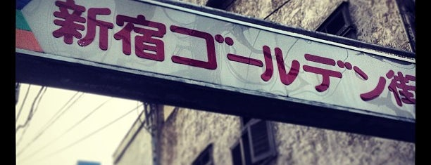 Shinjuku Golden-gai is one of Janey goes to Japan!.