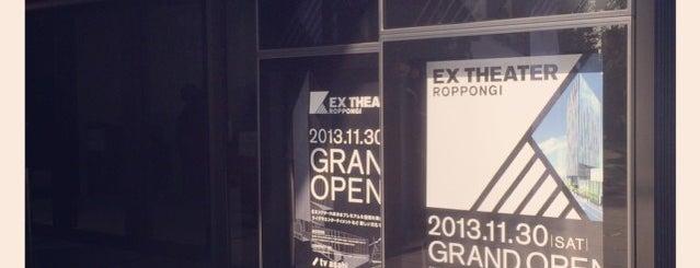 EX Theater Roppongi is one of ライブ、イベント会場.