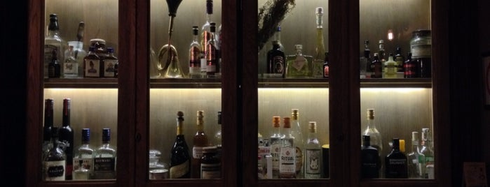 Apotheke Bar is one of Питер.