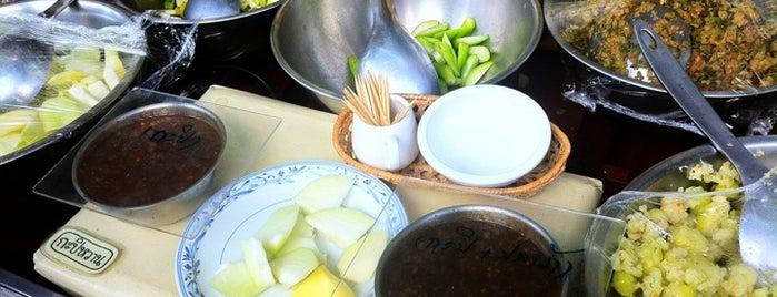 ยำมะกะปิหวานดอนเมือง is one of Favorite Food.