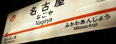 中央線(名古屋口)