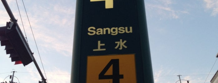 Sangsu Stn. is one of Subway Stations in Seoul(line5~9).
