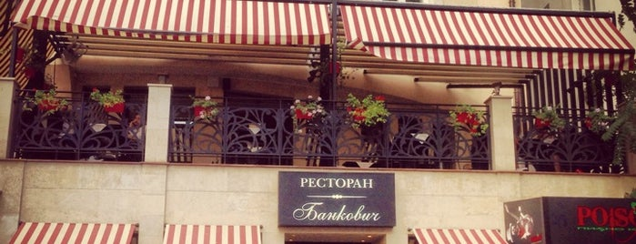 Bankovich is one of Restaurants.
