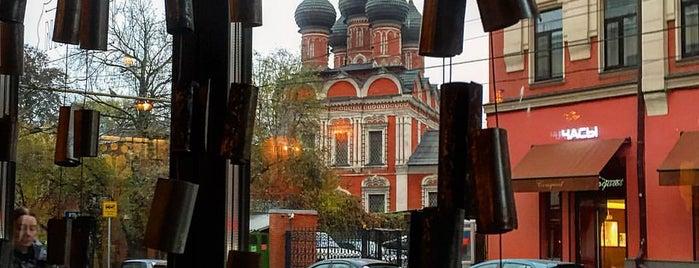 Поехали is one of Cafe.