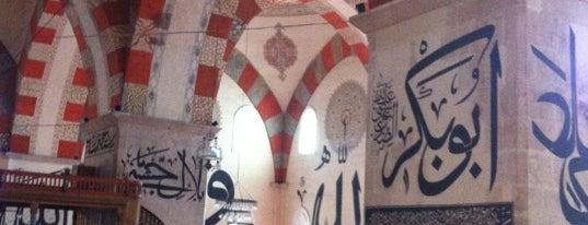 Alte Moschee is one of Tarih/Kültür (Marmara).