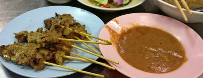 Aesah Rosdee Restaurant is one of Bangkok.