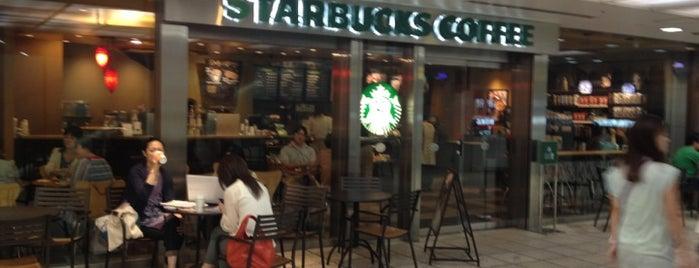 Starbucks is one of 近所.