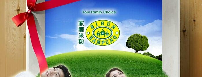 Twenty-Twenty Food Industry Sdn Bhd is one of Alor Setar Famous Spot.