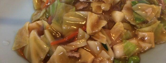 大昇楼 is one of The 麺.