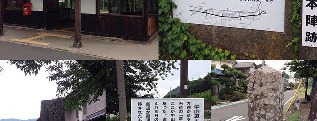 洗馬宿本陣跡 is one of 201405_中山道.