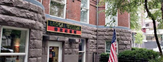 Laogai Museum is one of Members.