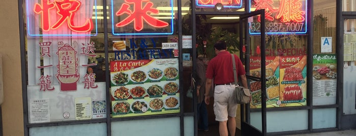 Kuan's Restaurant 悦來 is one of Top 10 favorites places in Montebello, CA.