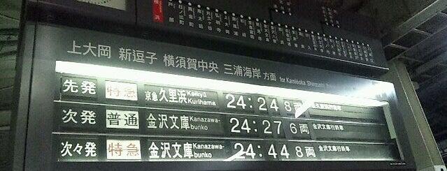 Yokohama Station is one of 京急本線(Keikyū Main Line).