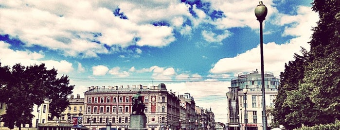 Сад театра юных зрителей is one of My places.