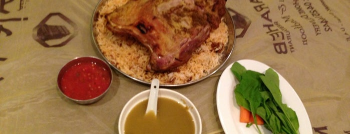 Maraheb Madfoon & Mandi مراحب للمدفون والمندي is one of Dubai Food 6.