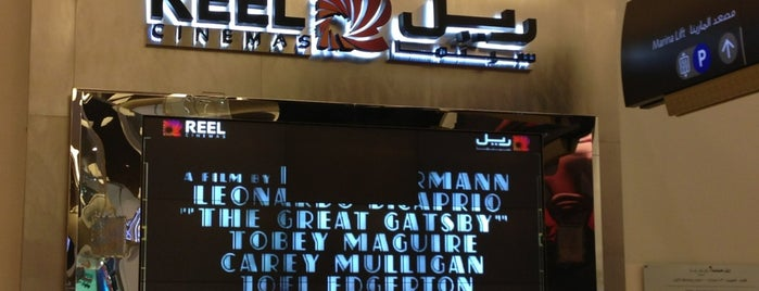 Reel Cinemas is one of dubai.