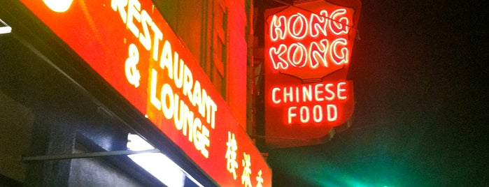 Hong Kong is one of Bars Around Town.