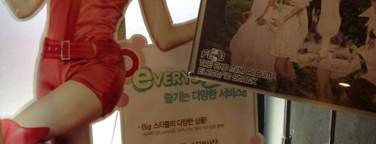Everysing is one of Korean Trip (someday :D).