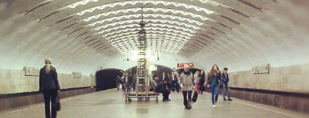 metro Perovo is one of Complete list of Moscow subway stations.