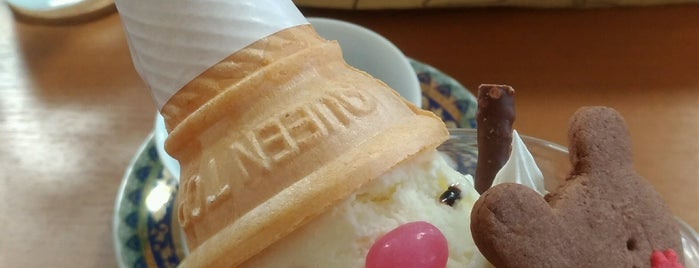 ハッピービーンズ コーヒーベア is one of お気に入り.