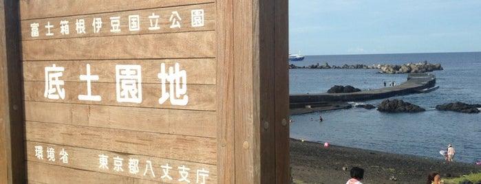 底土海水浴場 is one of Hachjojima.