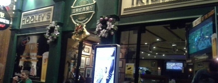 Hooley's Irish Pub & Restaurant is one of Restaurants in Guangzhou.
